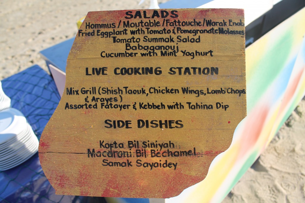 Outdoor Catering Menu